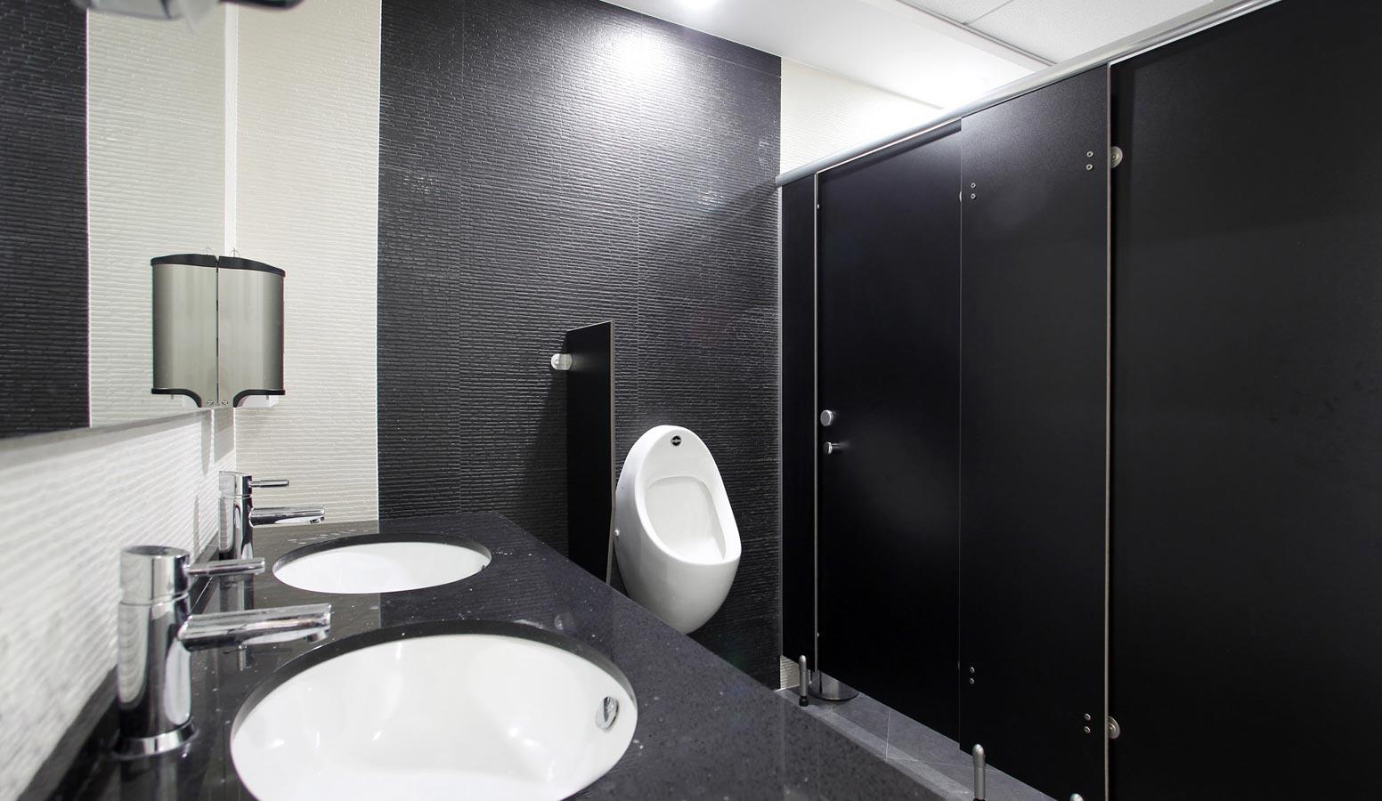 Nedu Yönetim Binası Tuvalet